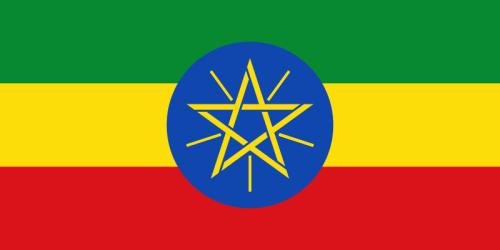 drapeau-ethiopie